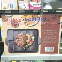 korean bbq yakiniku grill pan oil free