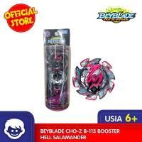 Mainan BEYBLADE Cho-Z B-113 Booster Hell Salamander