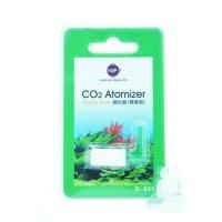 CO2 Atomizer Diffuser UP for Aquascape