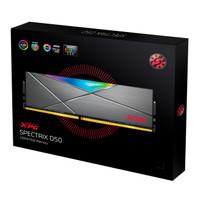 ADATA XPG SPECTRIX D50 32GB 2X16GB 3200MHZ DDR4 RGB MEMORY RAM