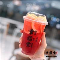 XING FU TANG DAMASCUS ROSE TEA