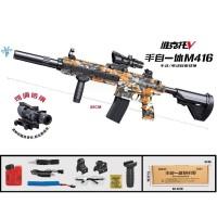 WGB M416 PUBG Kids Version Manufacture Lehui Water Gel Blaster
