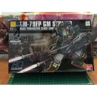 HG 1/144 gm-79fp Gm striker bandai