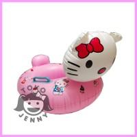 Ban Renang hello Kitty Pelampung Baby Boat