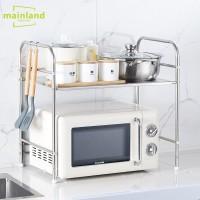 Mainland Rak Dapur Oven Microwave Susun 2 Tingkat Serbaguna HRM103