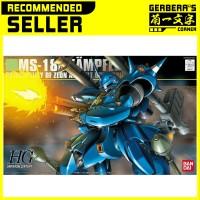 HG Kampfer HGUC Kampfer Bandai Original