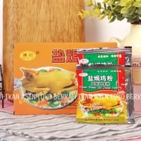 Bumbu Ayam Garam Qian Ji / Braised Salt Chicken Flavoring