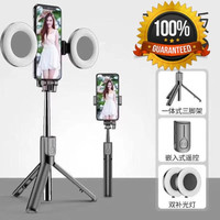 Tongsis Bluetooth Tripod 3in1 Selfie Stick Remote dual LED NEW EDITION - Hitam