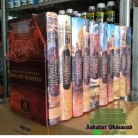 Bangkit dan Runtuhnya Daulah Bani Islamiyah