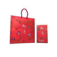 Teh 63 Cha Wang Gift Series