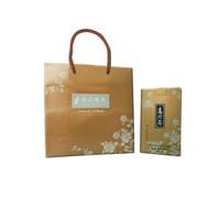 Teh 63 Kao Xan Gift Series