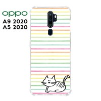 Casing OPPO A9 2020 / A5 2020 Softcase Anticrack Motif Kucing Lucu 07