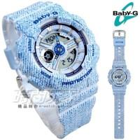 SaLe!! Jam Tangan Wanita Merk Casio Baby-g Original BM Type BA 110
