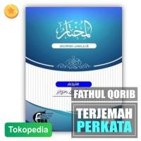 Fathul Qorib Terjemah Perkata, Terjemahan Indonesia Kitab Fiqih Makna