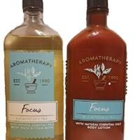 Bath & Body Works - Aromatherapy - Body Wash & Lotion Set - Focus - Eu