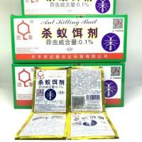 Racun Semut Merah Serangga Ampuh Mei Ji Qing 1 Sachet