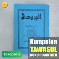 Kumpulan Tawasul, Buku Pesantren, Kitab Tawassul NU Aswaja