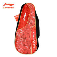 Lining 2 in 1 Thermal Bag