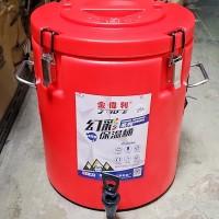 SUPER WATER TANK 28 LITER DISPENSER DRINK JAR AIR TEH KOPI STAINLESS