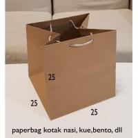 Paper Bag Polos Nasi Kotak Kue Paperbag Box Nasi Goodie Bag Tas Ultah - HARGA Per-pcs