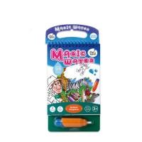 Joan Miro Magic Water Color Pad Animal Kingdom coloring doodle pad