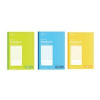 NCL Grid Notebook B5 Set 3pcs / Buku Tulis Kotak Mandarin Matematika