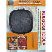 Bulgogi Pan / Bulgogi kotak / BBQ / Grill IDOLA