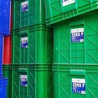 Box Container Green Leaf 2243 P / Bak Air Keranjang Industri