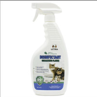 ULTIMA DISINFECTANT KANDANG / ODOR REMOVER SPRAY - OSMANTHUS 500ml.