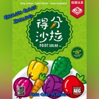 Point Salad ( Original ) - Hongkong Version Card Game - TBG Board Game