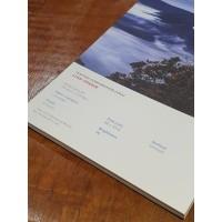 Kertas A3+ FinePaper Paperina Lynx Opaque 176GSM 1PACK-20 LBR