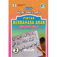 Buku Siswa Bahasa dan Sastra Arab Pintar Berbahasa Arab K13 Kelas XI