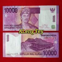 Uang kuno 10.000 Sultan Mahmud Badaruddin ll