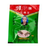 Racun Lalat Zhang Pei Zhen Obat Pembasmi Basmi Anti Pembunuh Lalat