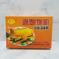 Qian ji bumbu ayam garam ( 1 kotak = 10 bungkus )