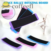 CE Ballet Rotating Board Dancers Sturdy Turn Spin Dance Board for