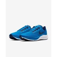 Sepatu Running Nike Air Zoom Pegasus 37 Photo Blue ORIGINAL