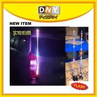 ANTENNA LED / ANTENNA MOBIL / TRUCK 12V / 24 V RGB RAINBOW