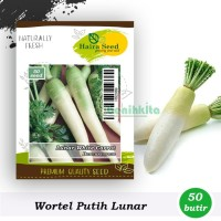 Benih-Bibit Wortel Putih Lunar White (Haira Seed)