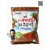 Sempio Gochugaru for Seasoning Red Pepper Powder-Bubuk Cabe Korea 500g