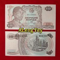uang kuno sepuluh sudirman. 10 rupiah seri sudirman tahun 1968