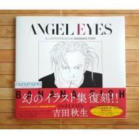 Banana Fish Artbook - Angel Eyes