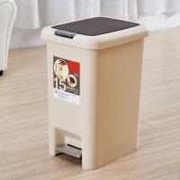 Tempat Sampah Berpedal/Tong Sampah Injak 15 L - Cream Psukma674