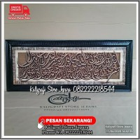 Furniture Murah Jepara Kaligrafi Gradasi 3D Ayat Seribu Dinar