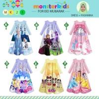 Baju Gamis Anak Perempuan LOL Frozen Pony / Dress Muslim Ruffle Import