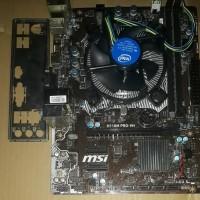 MOTHERBOARD MSI H110M PRO VH PLUS LGA 1151