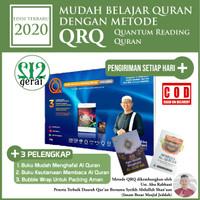 Quantum Reading Quran QRQ Audio Cara Mudah Membaca AlQuran Abu Rabbani