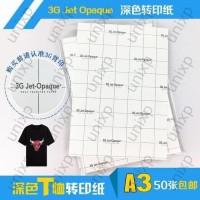 Transfer Paper 3G Jet Opaque USA Dark - A3