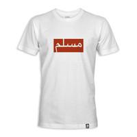 T Shirt EMKA Muslim - L