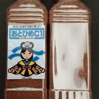 Pakan Ikan Otohime C1 100 gram